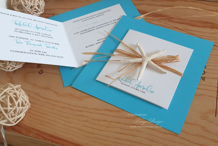 beach birthday invitation or party invite